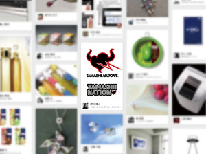 『JAPAN DESIGNERS』鈴木雅人(FLYING BELL COMPANY)登録