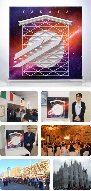2015年ミラノ国際博覧会 日本館認定イベント『JAPAN ART TASTING EXPO 2015 in MILANO』鈴木雅人「YAKATA」出展